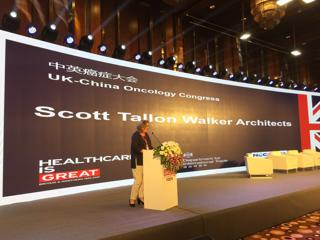 The UK and China's leading experts unite at the first joint Oncology Congress